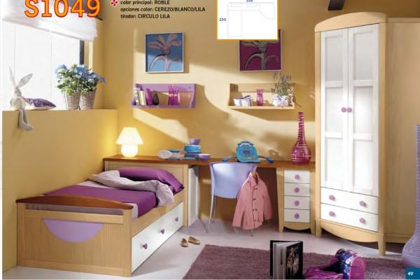 Dormitorios infantiles madrid tiendas de muebles for Precios de dormitorios infantiles