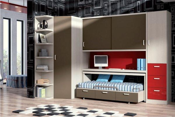 Dormitorio juvenil moderno tienda liquidacion ofertas for Armarios juveniles baratos